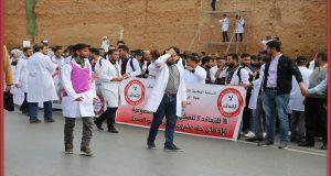 اضراب الأساتذة المتعاقدون يومي الأربعاء والخميس المقبلين