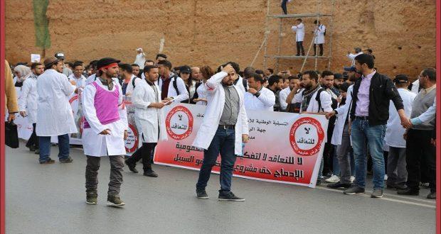 الأساتذة المتعاقدون..يخوضون اضرابا جديدا شهر المقبل