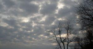 توقعات أحوال الطقس لنهار اليوم الخميس