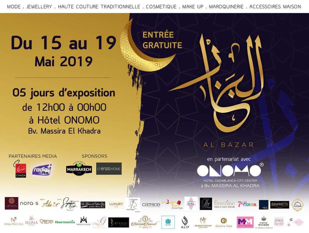 """صورة الدار البيضاء. الدورة الثانية من معرض """"البزار إكسبو"""""""