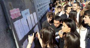 انطلاق عملية إيداع ترشيحات الأحرار لاجتياز امتحانات البكالوريا