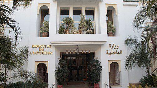 وزارة الداخلية..تكذب خبر معاقبتها لمجموعة من رجال السلطة