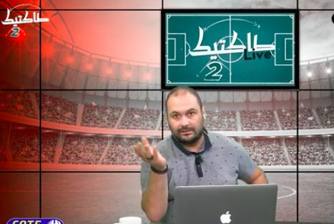 كأس محمد السادس بنكهة مغربية