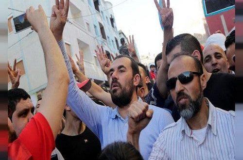 الائتلاف الديموقراطي ينظم وقفة احتجاجية تضامنا مع معتقلي حراك الريف