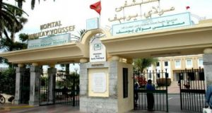 الجمعية الوطنية للتوعية ومحاربة داء السل تحذر من انتشار داس السل بالعاصمة الرباط