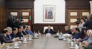 مجلس الحكومة 2019