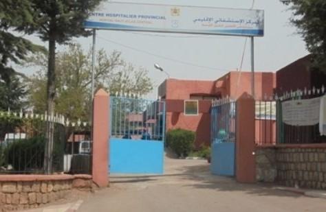 أزيلال: اتهامات بين إدارة المستشفى و أطره الطبية و الأخيرة تدعو إلى إغلاقه
