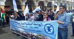 اضراب وطني يعم الجماعات المحلية يوم غد
