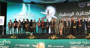 تتويج الفائزين بالجائزة الوطنية الكبرى للصحافة لهذه السنة