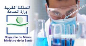 """رسميا: """"سانوفي"""" تسلم كل مخزونها من دواء""""الكلوروكين"""" الى وزارة الصحة"""