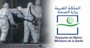 المغرب يعلن عن تسجيل سابع حالة للإصابة بفيروس كورونا