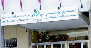 وزارة التشغيل تسجل 700 ألف مستخدم للاستفادة من تعويض صندوق الضمان الاجتماعي