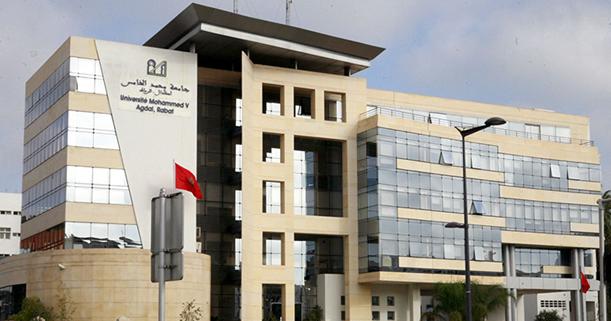 صورة تصنيف هام لجامعة محمد الخامس على الصعيد الوطني