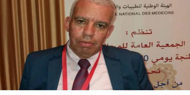 صورة ضيف الحجر الصحي.. رئيس هيئة الأطباء في المغرب يطالب بتمديد الحجر الصحي ويكشف عدد الأطباء المصابين بكورونا