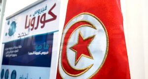 لأول مرة تونس لم تسجل أي إصابة بكورونا