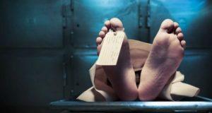 فاس..فتح بحث قضائي لتحديد ظروف وملابسات إقدام شخص على تعريض زوجته لاعتداء جسدي قبل أن يضع حدا لحياته