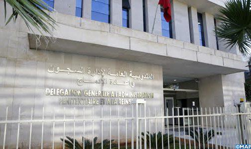 صورة مندوبية السجون: التعامل مع المحامين سيتم وفقا لما كان عليه الحال قبل الجائحة