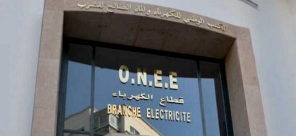 صورة المكتب الوطني للكهرباء والماء الصالح للشرب يحقق في صحة صفقات شراء معدات صحية