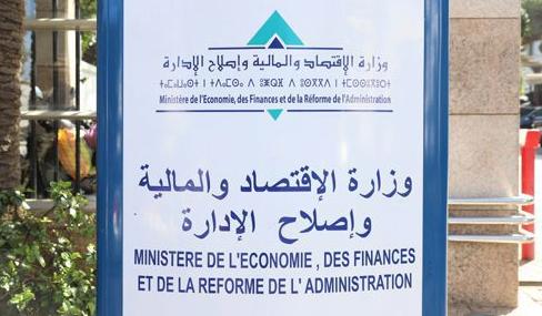 صورة وزارة الاقتصاد والمالية : هذه قرارات لجنة اليقظة الاقتصادية