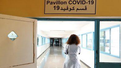 """صورة البحث مع طبيب مغربي شهير بسبب معلومات حول لقاح """"كورونا"""""""