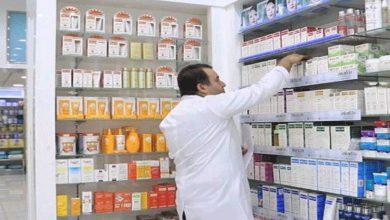 """صورة هل يؤثر فيتامين """"سي"""" على صحة غير المصابين بـ """"كورونا""""؟ صيدلي يجيب"""