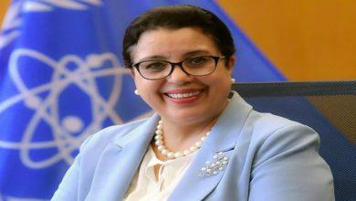 صورة نجاة مختار.. سليلة تاونات التي تسلقت الدرجات لتصبح نائبة المدير العام للوكالة الدولية للطاقة الذرية