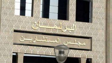 صورة قرار جديد لمجلس المستشارين عن مساءلة رئيس الحكومة