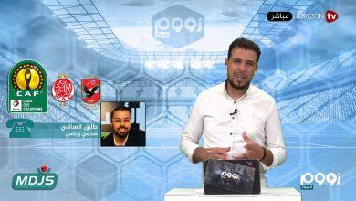 صورة مع طارق الساقي لمناقشة مستجدات الرجاء و الوداد لمواجهة الأندية المصرية
