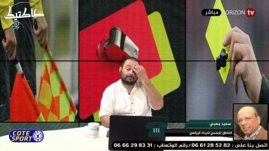 صورة مع سعيد وهبي الناطق الرسمي للرجاء و محمد الموجه والجدل الكبير الذي يرافق التحكيم