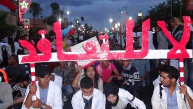 """صورة """"البيجيدي"""" يرد على الاستقلال بخصوص نظام """"الكونطرا"""" في قطاع التعليم"""