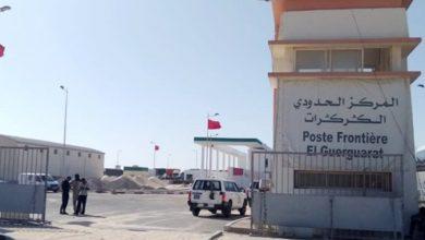 """صورة أسرة المقاومة بكلميم تثمن """"حكمة وبعد النظر"""" الذي ميز تدخل الجيش المغربي في الكركرات"""