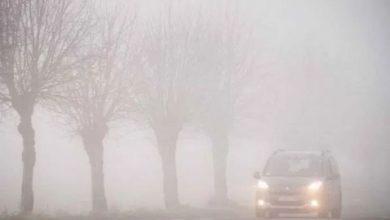 صورة بسبب الضباب الكثيف.. تحذيرات لمستعملي الطريق لتجنب حوادث السير