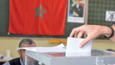 صورة تكثل حقوقي يطالب وزارة الداخلية بتأجيل الانتخابات الجزئية بجماعتين في آسفي