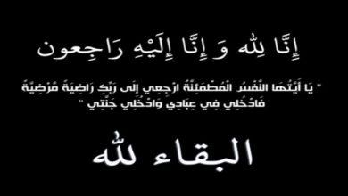 صورة الموت يخطف إعلاميا عربيا شهيرا أسر القلوب بروحه الطيبة