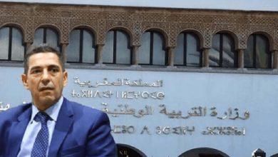 صورة نقابة تستعد لتنفيذ اعتصام بمقر وزارة التربية وتحذر من وقوع احتقان بقطاع التعليم