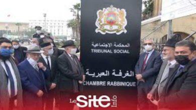 صورة وزير العدل يقوم بزيارة للغرفة العبرية في الدار البيضاء-فيديو