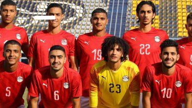 صورة منتخب مصر ينسحب من تصفيات كأس إفريقيا للشباب بتونس