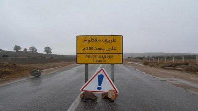 صورة تحذيرات للمواطنين بسبب الأمطار والرياح