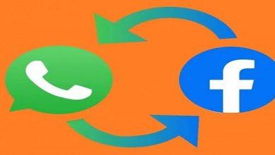 """صورة كيفية التحقق من عدم تجسس """"واتساب"""" على بياناتك مع """"فيسبوك"""""""