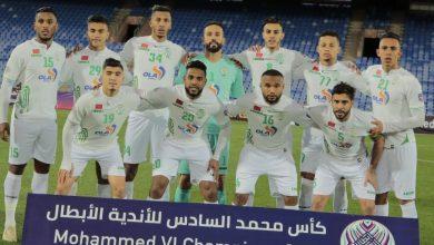 صورة الرجاء يتنفس الصعداء بعد العبور لنهائي البطولة العربية