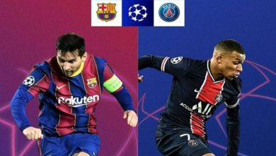 صورة البث المباشر لمباراة برشلونة وباريس سان جيرمان