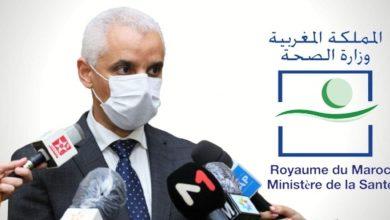 صورة وزير الصحة يكشف عن تاريخ تحقيق المغرب مناعة جماعية ضد كورونا والعودة إلى الحياة الطبيعية