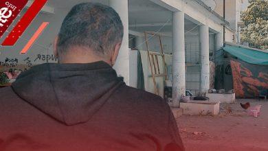 صورة أسر تعيش بمدرسة في كازا تستغيث -فيديو
