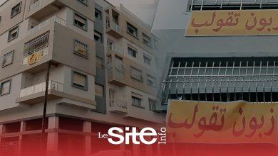 """صورة أصحاب """"زبون تقولب"""".. احتجاج جديد ضد السكن بـ""""كازا"""" يثير ضجة في مواقع التواصل الاجتماعي-فيديو"""