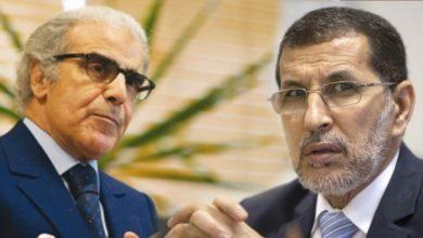 """صورة الحكومة تسعى إلى منع بنك المغرب من الكشف عن معلومات """"حسّاسة"""""""