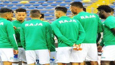 صورة غياب لاعبين مقابل عودة آخرين.. مفاجآت في قائمة الرجاء لمباراة المغرب الفاسي.