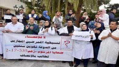 صورة بعد منعهم من الاحتجاج.. حركة الممرضين تحمل الوزارة مسؤولية ما ستؤول إليه الأوضاع