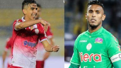 """صورة تزامن معسكر المنتخب الليبي مع مباراة """"الديربي"""" يثير مخاوف جماهير الرجاء والوداد"""