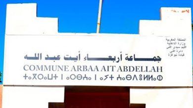 """صورة دورة استثنائية تتحول إلى """"حلبة عراك"""" بين أعضاء مجلس جماعي بإقليم سيدي افني"""