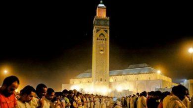 صورة وزارة الأوقاف الإسلامية تنظر في قرار إقامة صلاة التراويح في رمضان -وثيقة